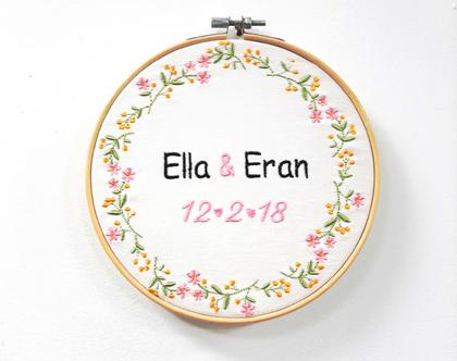 שלט תאריך נישואין רקום לזוג, שלט חתונה, שלט מתנה לתליה, אקססורי לבית, מתנה לזוג, מתנה לחברים, יום נישואין, מתנה לאירוסין