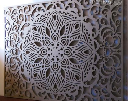 דקורציה משרביה דגם BOHO - לתלייה על הקיר