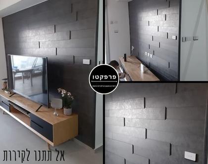 חיפוי עץ לקירות | חיפוי עץ תלת מימד | חיפוי קירות |
