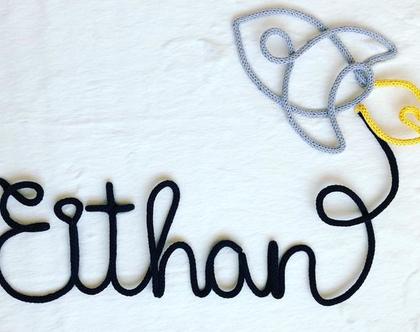 שמות לחדרי ילדים   שמות לחדרי ילדים תינוקות   שמות מעוצבים לתלייה על קיר/מדף