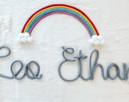 שמות לחדרי ילדים | שמות לחדרי ילדים תינוקות | שמות מעוצבים לתלייה על קיר/מדף