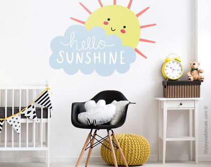 מדבקת קיר קרן אור | מדבקות קיר לחדרי ילדים | מדבקות קיר שמש | מדבקות קיר מזג אוויר | מדבקות קיר ענן | מדבקות קיר עננים