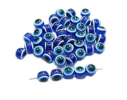 מארז חרוזי עין-הרע ליצירה | חרוזים | חרוזים מיוחדים | חומרי יצירה |
