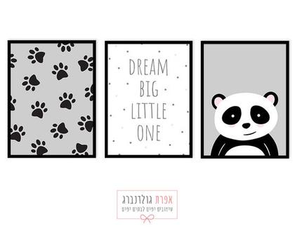 תמונות לחדר ילדים | פרינטים לחדר ילדים