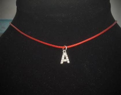 שרשרת קולר חוט אדום/שחור עם אות משובצת עדינה בכסף/גולדפילד- משלוח חינם