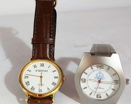 לוט של 2 שעונים ח'ב Adi מתנות למוסדות בנק הפועלים וח'ב דובק אחד רצועת עור שני מתכת שעונים לאספנים מנגנונים עובדים