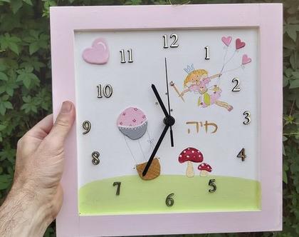 שעון מעוצב לחדר ילדות - פיה לילי ולבבות