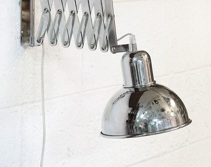 מנורת קיר וינטאג׳ נפתחת, מנורת לילה וינטאג׳, מנורת כרום