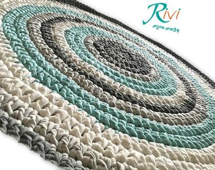 שטיח סרוג עבודת יד בגוונים של תורכיז, אפור, שמנת וכחול כהה   שטיח עגול   שטיחים סרוגים   תורכיז ואפור