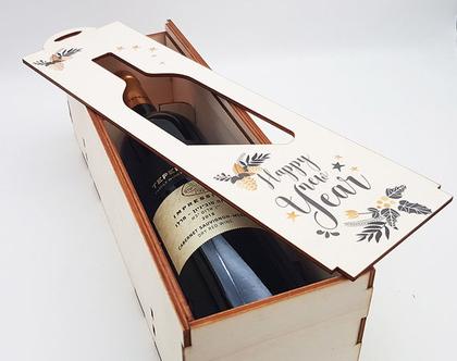 תיבת יין מעוצבת Happy New Year חיתוך קדמי בקבוק יין