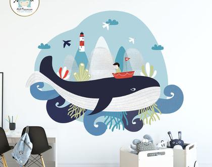 מדבקת קיר - הפלגת חלומות | מדבקות קיר | מדבקות ויניל | עיצוב חדרי ילדים