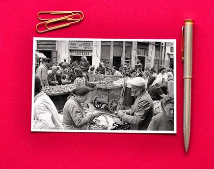 צילום שחור לבן: שוק הכרמל, תל-אביב, 1946