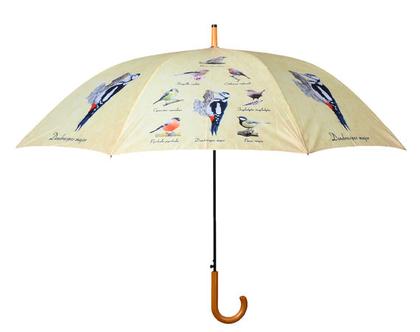 TP310 | מטרייה מעוצבת | מטרייה ענקית | מתנה מקורית | מתנה ייחודית | חורף חם