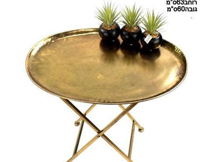 שולחן צד אוולי מתקפל בזהב | שולחן צד בצבע זהב מושחר| שולחן צד אוולי