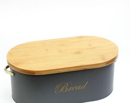 ארגז לחם - מעוצב בצבע אפור כהה | ארגז לחם מעוצב | ארגז לחם בעיצוב מינימליסטי | ארגז לחם בצבע אפור כהה מאט