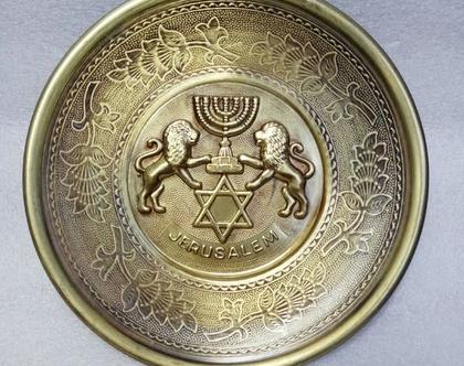 צלחת לתליה על קיר וינטג' אמיתי ברונזה אריות מגן דוד ומנורת ישראל צלחת יודאיקה