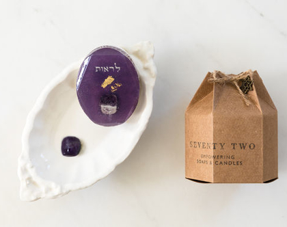 6th Chakra Soap【סבוני צ׳אקרות עם קריסטל】