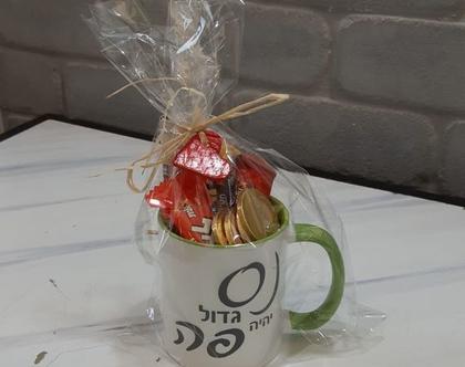 מארז ספל ממתקים, מארז מתוק לחנוכה, מארז מתנה ספל עם ממתקים לחנוכה
