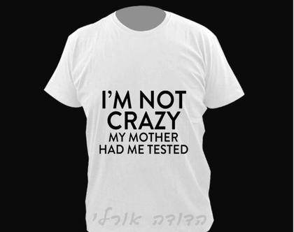 חולצה מעוצבת יוניסקס | חולצה קצרה | חולצות קצרות | חולצה מעוצבת | טישרט מעוצבת | חולצות מיוחדות |