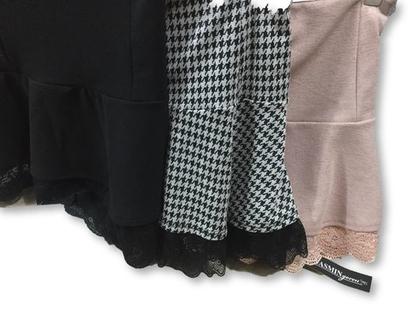 חצאית טניס, חצאית קצרה ,חצאית מחמיאה חצאית סקסית חצאית מלייקרה