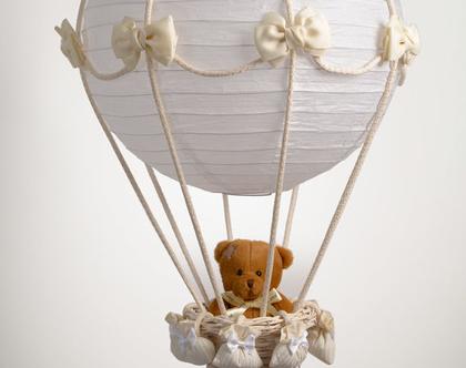 אהיל כדור פורח עם דובי שמנת משלוח חינם עד לבית