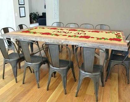 ראנר לשולחן חג שמח ורדים