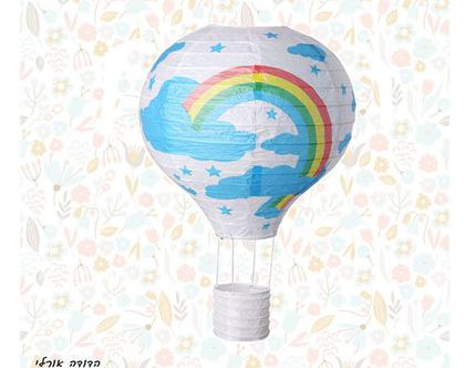 אהיל כדור-פורח לחדר ילדים | אהיל מעוצב | לחדר ילדים | קישוט לחדר ילדים | אהיל | אהילים |
