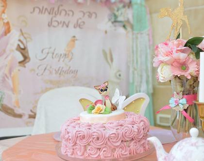 יום הולדת בנות, יום הולדת לבנות במבי, יום הולדת יצירה לבנות בכרמיאל, יום הולדת מסיבת תה, קסם של יום הולדת בנות, מקדמה
