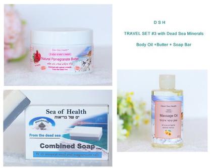 מארז טיפול *3: שמן עיסוי,סבון וחמאת גוף - מים המלח (בחירה אישית של סוג החמאה, השמן והסבון) - תכשירים טבעיים Dead Sea Health 100%