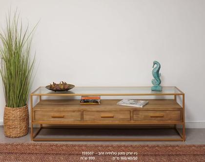שידת טלוויזיה עץ ברזל וזכוכית (אפשר לקבל בכל צבע)