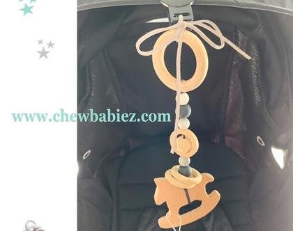 צעצוע לעגלה / רעשן מעץ וסיליקון / נשכן לתינוק / צעצועים לתינוקות / צעצוע לעגלת תינוק / Pram toys