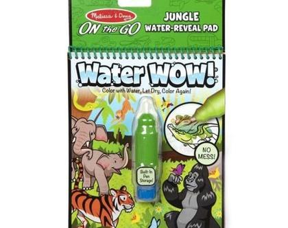 חוברת טוש מים – ג'ונגל