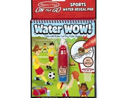 חוברת טוש מים – ספורט