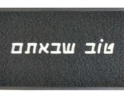 שטיחון כניסה עמיד במיוחד poly-tech צבע שחור- מידות לבחירה