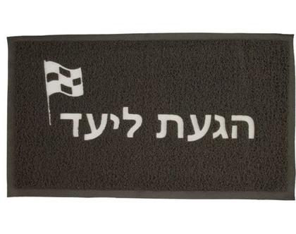 שטיחון כניסה עמיד במיוחד poly-tech צבע אפור