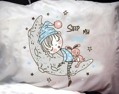 הדפסה על ציפית לכרית - דגם Sleep my baby