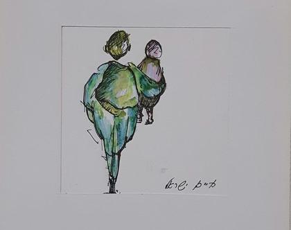 הורה וילד - רישום מקורי בעט וצבעי טוש