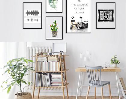 קולאג אקלקטי לעיצוב | סתמונות בעיצוב מינימליסטי | תמונות שחור לבן | תמונות בעיצוב מקורי | תמונות מעוצבות לבית