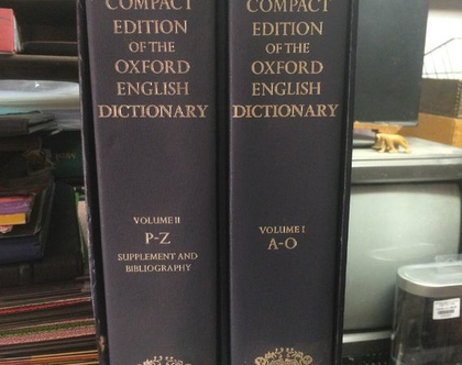 מילון אנגלי