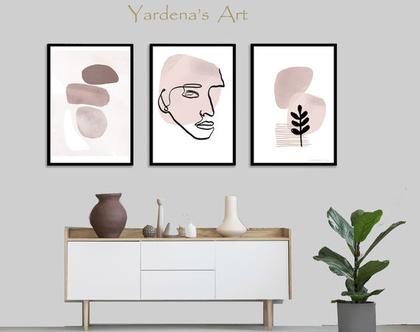 סט תמונות - Minimalist design |עיצוב מקורי| תמונות בעיצוב מינימליסטי | תמונות לסלון | תמונות למשרד תמונות בצבע ורוד פודרה