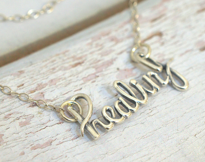 Healing - שרשרת כסף סטרלינג עם מסר אישי