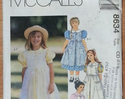 גיזרות שמלות לילדות ( אמריקאיות, מס' 8634)