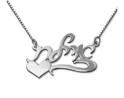 תליון שם בעברית עם קו ולב עברית - תליוני שמות בעברית