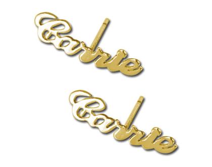 עגילים עם שם זהב 14k