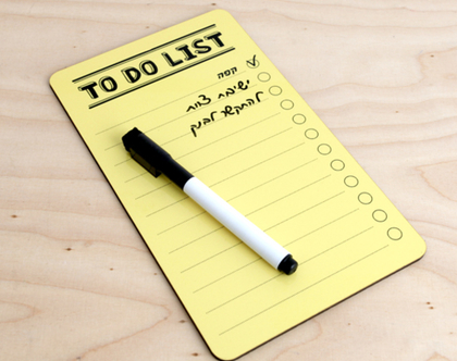 "לוח עץ מחיק ""TO DO LIST"""