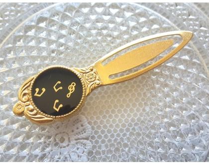 סימניה לספר בציפוי זהב ושילוב תווי נגינה או לבבות