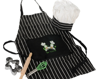 ערכת שף לילדים|חנוכה|סינר|כובע שף|כלי אפיה|מתנה לחנוכה לילדים|מאסטרשף ילדים