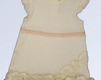 שמלה אורגנית שמנת