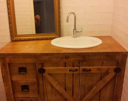 ארון למקלחת - עץ משטחים