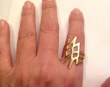 טבעת גולדפילד משוננת - טבעת גדולה